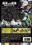 マン島TTレース2017 [DVD] 画像