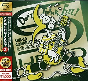 これがSHM-CDだ!2 ロック/ソウル/ブルースで聴き比べるサンプラー