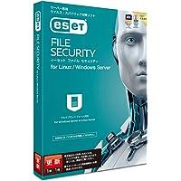 ESET File Security for Linux / Windows Server 更新用 サーバー/クラウド…