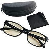 404 ブルーライトカットメガネ for テレワーク - ハイコントラストと色調補正機能で自宅でも画面がくっきりあざやかな鯖江発ブルーライトカットpcメガネ (オフブラック)