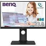 BenQ アイケアモニター GW2480T 23.8インチ/フルHD/IPS/ノングレア/輝度自動調整(B.I.)/カラ…