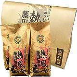ラオスブレンド(豆) 500g×4袋【計2kg】 【藤田珈琲 コーヒー豆】