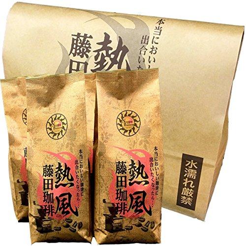 コーヒー豆のおすすめ人気比較ランキング10選【最新2020年版】のサムネイル画像