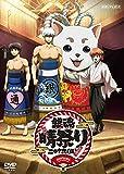 銀魂晴祭り2016(仮) [DVD]/