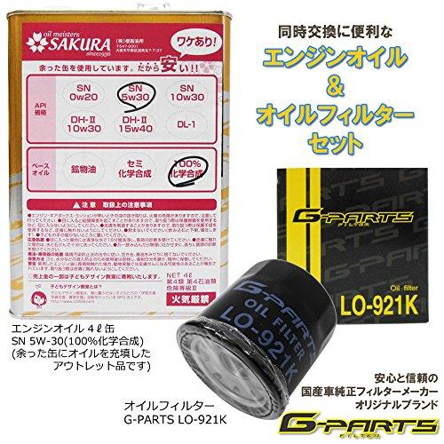 【エンジンオイル&フィルターセット】(缶に訳あり) サクラ ...