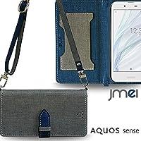 AQUOS sense カバー SH-01K SHV40 手帳型 SHARP アクオスフォン センス ケース ブランド スマホポーチ 手帳 閉じたまま通話ケース ケース VESTA & ロングストラップ グレー シャープ simフリー スマホカバー 首かけストラップ スマホケース ショルダー 携帯カバー 手帳型