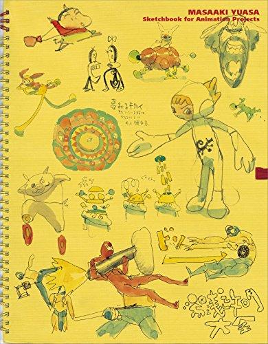 湯浅政明大全 Sketchbook for Animation Projectsの詳細を見る