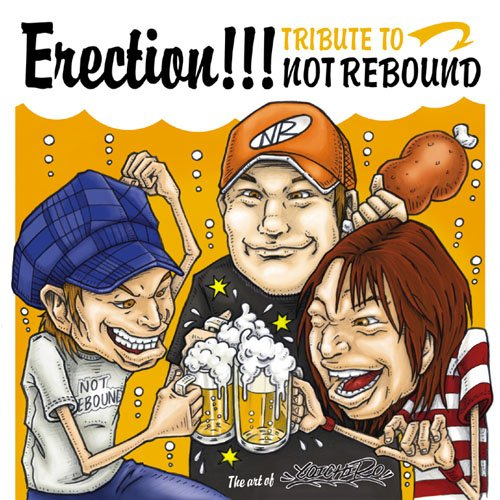 [画像:Erection!!!~TRIBUTE TO NOT REBOUND~]