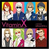 VitaminX ドラマCD「Ultraビタミン」