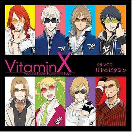VitaminX ドラマCD Ultraビタミン  CD