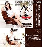 1stモール 座イス ふかふか 5段階調節可能 ヨガマット 敬老の日 家具 デザイン オシャレ SOFA 【 ベージュ 】 ST-A3-8-BE