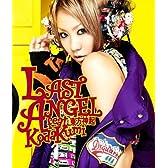 LAST ANGEL feat.東方神起(DVD付)