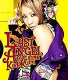 LAST ANGEL feat.東方神起(DVD付) 画像