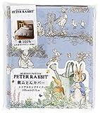 ピーターラビット™ 綿100% 敷布団カバー 「ウィンダミア」 シングルロング サックス PR133503-76