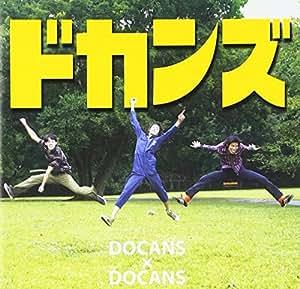 DOCANS×DOCANS