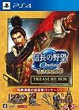 信長の野望 Online ~天下夢幻の章~ TREASURE BOX (初回特典軍神シリアルカード同梱)