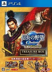 信長の野望 Online ~天下夢幻の章~ TREASURE BOX (初回特典軍神シリアルカード同梱) - PS4