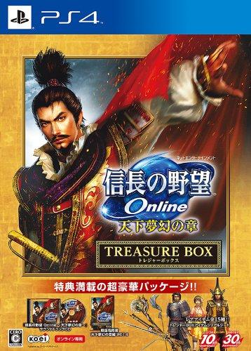 PS4ソフト 信長の野望 Online 〜天下夢幻の章〜 TREASURE BOX