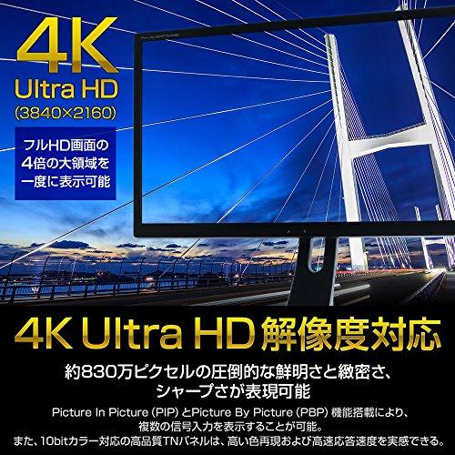 『iiyama 4K モニター ディスプレイ B2875UHSU-B1 (28インチ/1ms/TN非光沢/DisplayPort,HDMI,D-sub,DVI-D/昇降/3年保証)』の1枚目の画像
