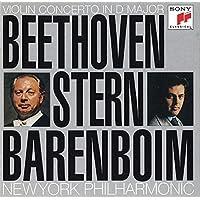 ベートーヴェン:ヴァイオリン協奏曲&ロマンス第1番・第2番(期間生産限定盤)