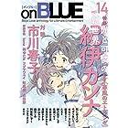 onBLUE 14 (Feelコミックス オンブルー)