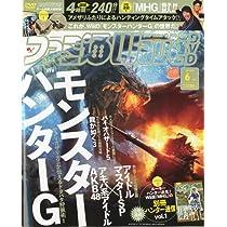 ファミ通 Wave (ウェイブ) DVD 2009年 06月号 [雑誌]