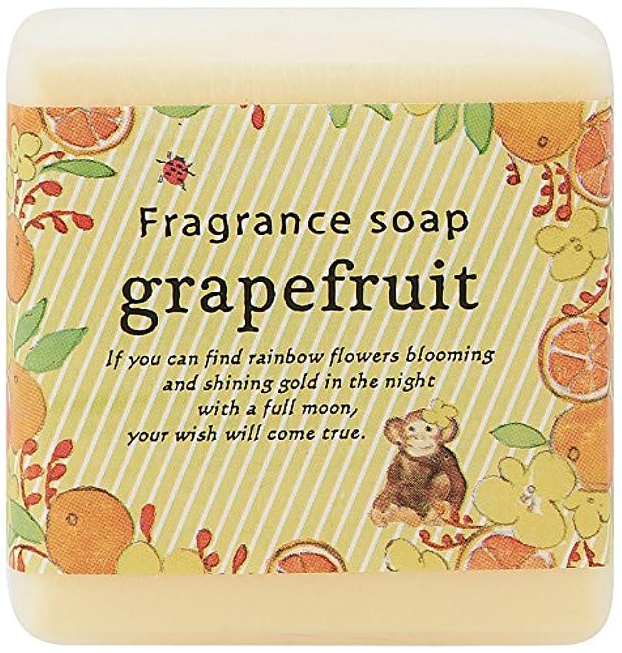 純粋などこでも不透明なサンハーブ フレグランスソープ40g グレープフルーツ 12個(プチ石けん ゲストソープ シャキっとまぶしい柑橘系の香り)