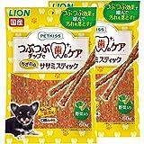 ペットキッス (PETKISS) 犬用おやつ つぶつぶチップで歯のケア ちぎれるササミスティック 野菜入り 2個(まとめ買い)