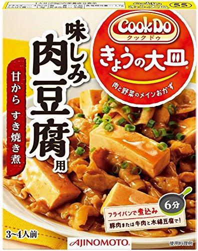 味の素 Cook Do きょうの大皿 味しみ肉豆腐用 100g×4個