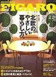 madame FIGARO japon (フィガロ ジャポン) 2007年 2/20号 [雑誌] 画像