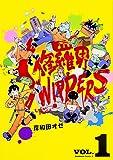 修羅界SWIPPERS / 岸和田 オゼ のシリーズ情報を見る