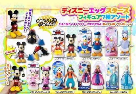 Disney ディズニー エッグスターズ フィギュア 7種類7個1セット 人形 ミッキー ミニー