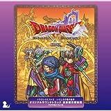 ドラゴンクエストX いにしえの竜の伝承 オリジナルサウンドトラック(多売特典:クリアファイル付き)