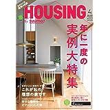 HOUSING (ハウジング) by suumo (バイ スーモ) 2021年 4月号