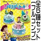ディズニー ピクサーキャラクターズ バースデーケーキ 【全6種セット(フルコンプ)】
