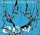 メカクシティアクターズ 4「カゲロウデイズ」(完全生産限定版)[DVD]