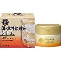ロート製薬 50の恵エイジングケア 朝の紫外線対策クリーム 養潤成分50種類配合オールインワン SPF50+ PA…