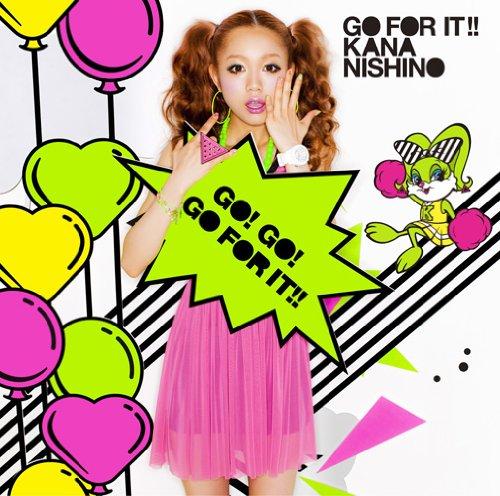 【西野カナの恋愛ソング】おすすめ人気ランキングTOP10!あなたの恋がもっと楽しくなる曲を厳選♪の画像