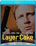 レイヤー・ケーキ [SPE BEST] [Blu-ray]