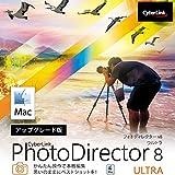 PhotoDirector 8 Ultra Macintosh用 アップグレード版 |ダウンロード版