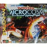 マイクロコズム  MCD 【メガドライブ】