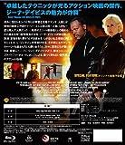 ロング・キス・グッドナイト [Blu-ray]