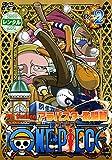 ONE PIECE ワンピース フォースシーズン アラバスタ 激闘篇 R-2(第113話 第115話) [レンタル落ち]