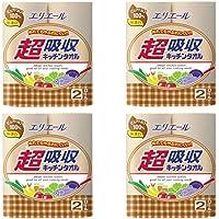 【まとめ買い】エリエール 超吸収キッチンタオル 無漂白 2R【×4個】