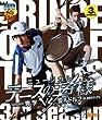 ミュージカル テニスの王子様 3rdシーズン 青学vs聖ルドルフ
