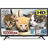 maxzen テレビ 32型 液晶テレビ ダブルチューナー 32インチ 裏録画 ゲームモード搭載 メーカー1,000日保証 TV 32V 地上・BS・110度CSデジタル 外付けHDD録画機能 HDMI2系統 VAパネル 壁掛け対応 マクスゼン J32CH02
