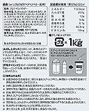 ビーレジェンド プロテイン 送料無料セット ベリー&パッション&ピーチ スプーン付き【1kg×3種類】
