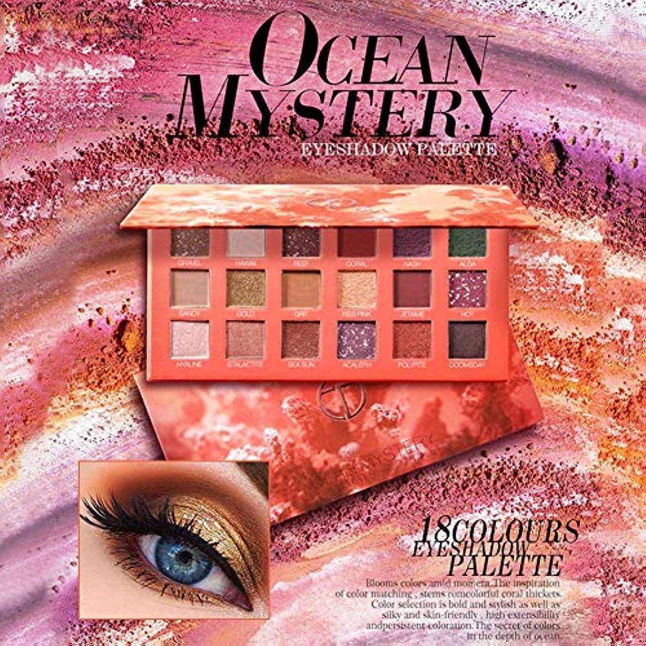 ブローシネウィ雄弁18色高品質オーシャンミステリーアイシャドウパレット マットとパール付き 天然防水Eyeshadow Palette
