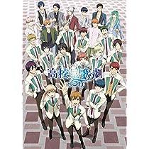 スタミュ(第2期) 第1巻(初回限定版) [DVD]