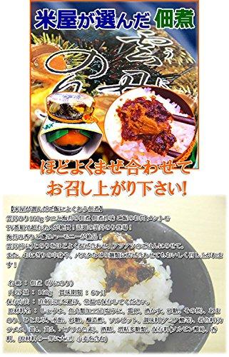 『【米屋が選んだご飯のお供】 雲丹のり 160g ウニと海苔の佃煮 ご飯のお供』の1枚目の画像